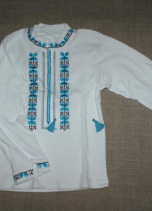 Нова  на 6-7 років біла з довгими рукавами на 112-118 ріст 34 р