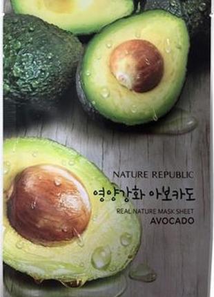 Тканевая маска с экстрактом авокадо nature republic avocado