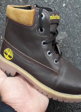 Ботинки натур кожа и замша,нубук,мех.и байка .для мальчиков32-40 ..
