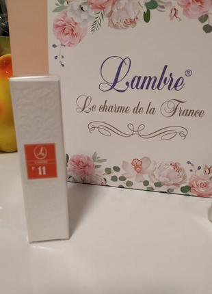 Распродажа духи lambre №11 объем 8мл. франция. новые запечатанные