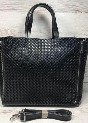Женская кожаная сумка черная розовая бронзовая