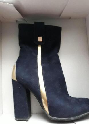 Замшеві черевички від lino marano
