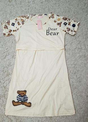 Ночная сорочка для кормления мам грудью,домашняя ночная рубашка я