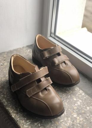 Туфлі на широку ногу жін/чол шкіра