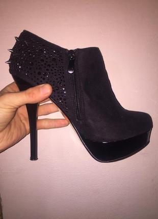 Туфли шиповки
