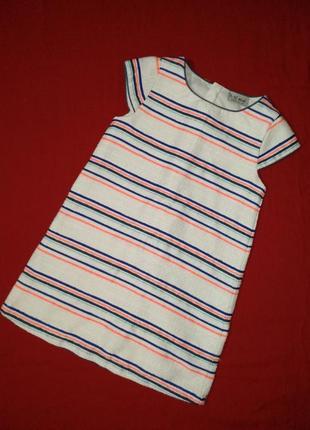 Платье в полоску полосатое