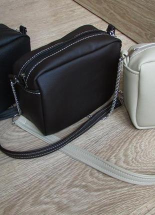 ca35ab791a26 Маленькая черная сумочка через плечо на цепочке, цена - 220 грн ...