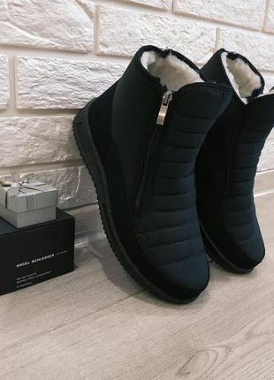 Мужские зимние ботинки дутики,р.41-45