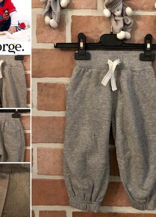 George, стильные тёплые серые штаны с начёсом, хлопок, 1-1,5 года