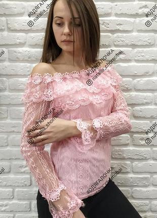 Красивая, нарядная блузка 42-44