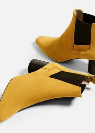 Стильные ботинки натуральная замша