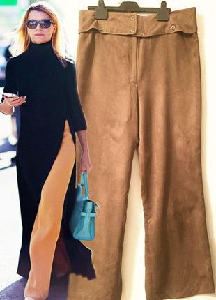 Замшевые брюки -килоты fendi