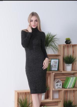 Платье из ангоры софт!в наличии есть разные размера и цвета!