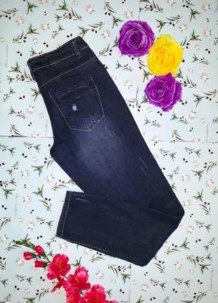 Акция 1+1=3 стильные узкие мом mom джинсы с потертостями george, размер 46 - 48