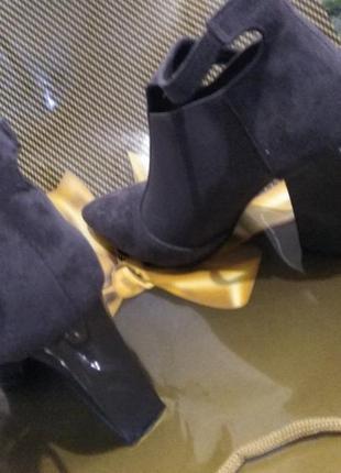 Элегантные ботинки демисезон замш