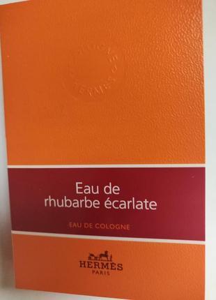 Пробник hermes eau de rhubarbe ecarlate