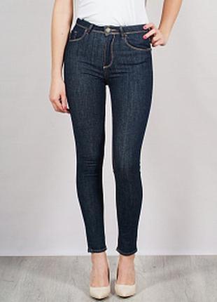 Женские синие джинсы replus rpls, скинни высокая талия