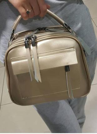 Сумка чемоданчик кожаная