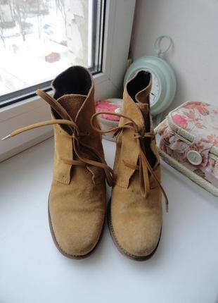 Рыжие ботинки натуральной замши и кожи