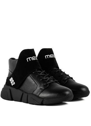 384бз женские кроссовки ditas,кожаные,на танкетке,на толстой подошве,на низком ходу