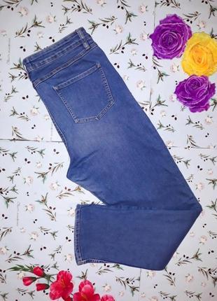 Стильные узкие высокие джинсы скинни papaya, размер 52-54, большой размер