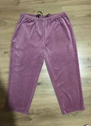 Лиловые вилюровые брюки,уют+комфорт!