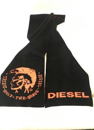 Шарф 🧣  diesel