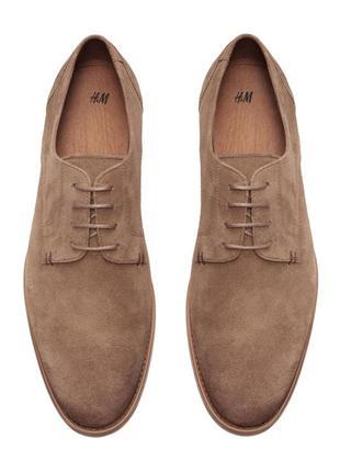 Замшевые туфли дерби h&m premium quality