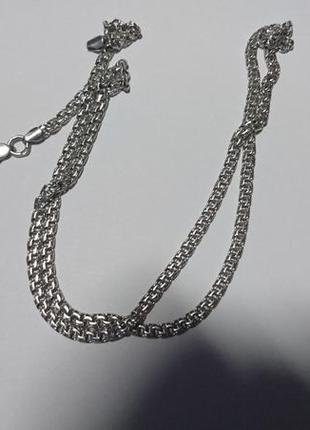 Продам цепочку, серебро настоящее