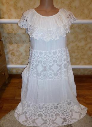 Очень нарядное платье для леди