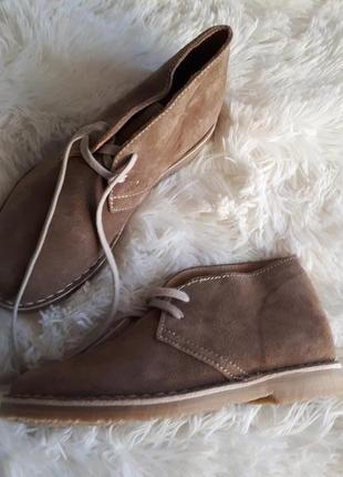 Очень крутые замшевые ботинки