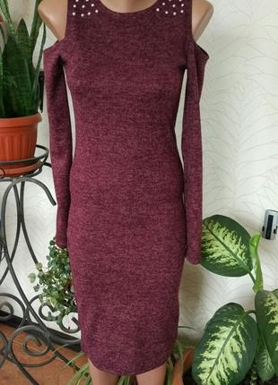 Платье ангора софт с жемчугом