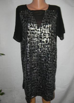 Блестящее платье в пайетках sparkle & fade1 фото