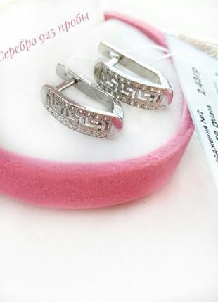 Серебряные серьги + кольцо р.16, серебро 925 пробы2