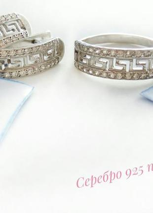 Серебряные серьги + кольцо р.16, серебро 925 пробы5