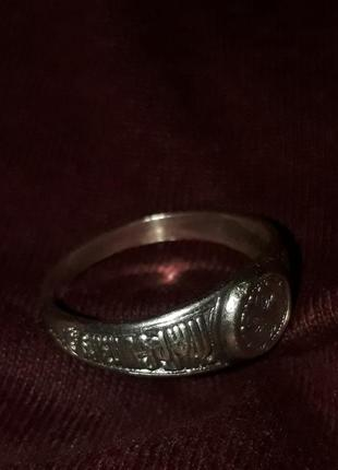 Серебрянное кольцо мужское 925
