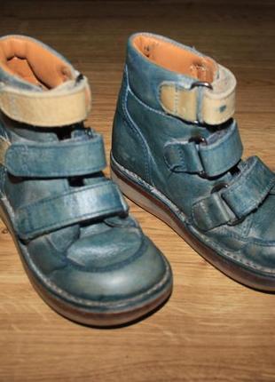 Ортопедические кожаные ботинки с дополнительной стелькой
