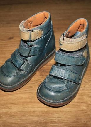 Ортопедические кожаные ботинки с дополнительной стелькой2