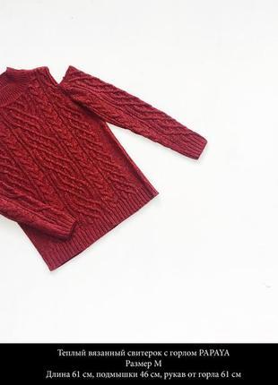 Теплый вязанный свитер с длинным рукавом с горлом papaya