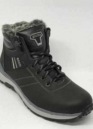 Ботинки мужские зимние brzn 158 черные