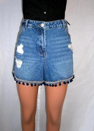 Джинсовые шорты с завышенной талией с дырками и помпонами разм л-хл