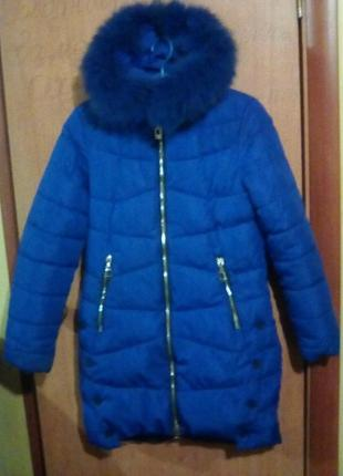 "Зимняя куртка,,электрик"""