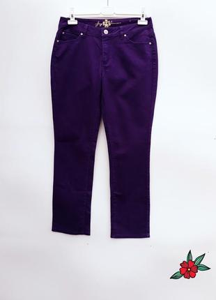 Качественные джинсы брюки повседневные штаны джинсовые брюки
