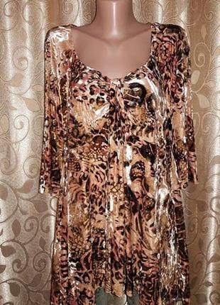 Красивая женская кофта батального размера joanna hope