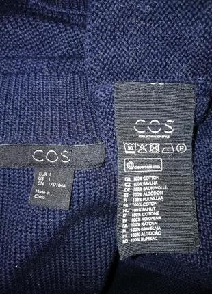 Хлопковый свитер cos5