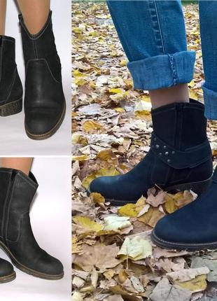 Полусапоги, ботинки durea р.40/41 нидерланды унисекс много обуви