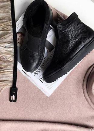 Кожанные ботинки с замшевой вставкой. натуральная кожа. демисезонная обувь