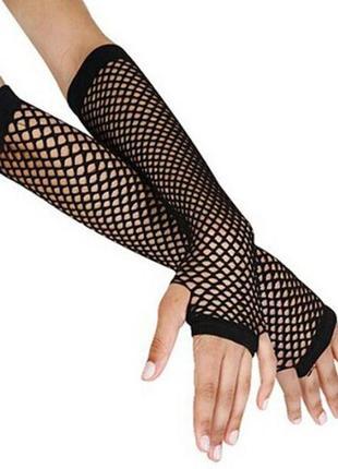 Митенки в сетку (перчатки черные в крупную сетку до локтя)