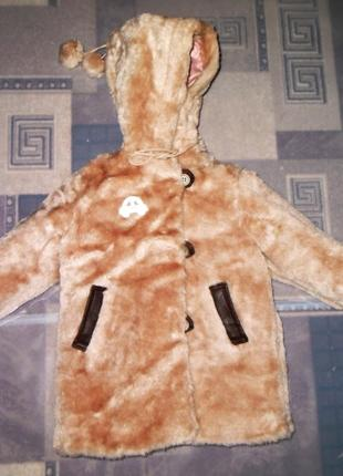 Бежевая, меховая, детская шуба с капюшоном для девочки 1-2-3-4 года1