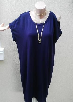 Платье,туника-футболка из трикотажной ткани,открытыми плечами,удлиненное по спинке.apricot